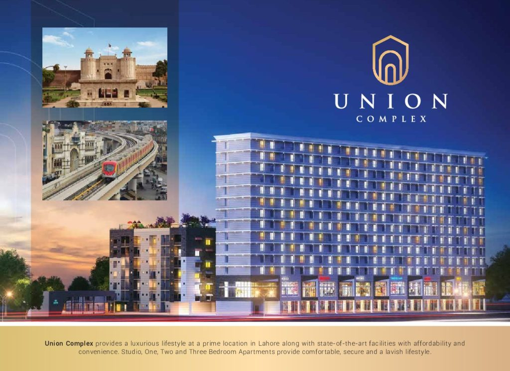 UNION COMPLEX LUXURY APARTMENTS IN LAHORE  ONE, TWO AND THREE BEDROOM